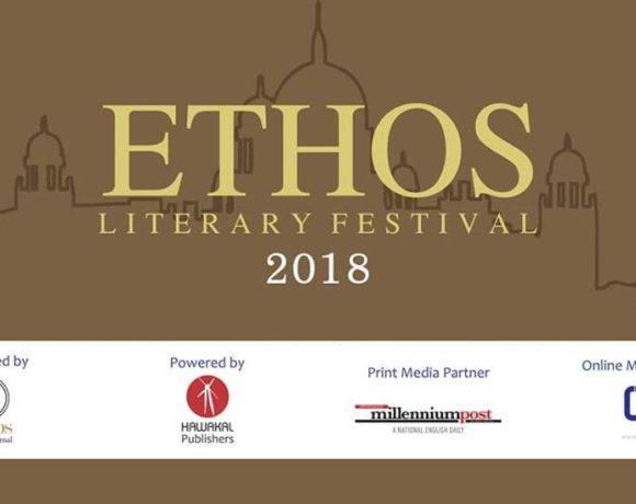 Ethos Literary Festival 2018