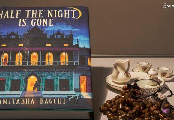 half the night is gone book by amitabha bagchi
