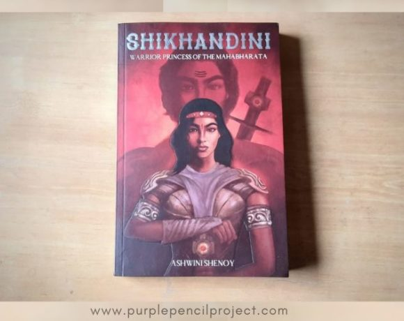 book cover of shikhandini by Ashwini shiny
