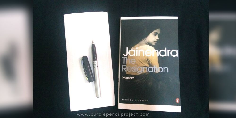 cover of the resignation by jainendra