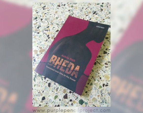 bheda book cover lying on the ground