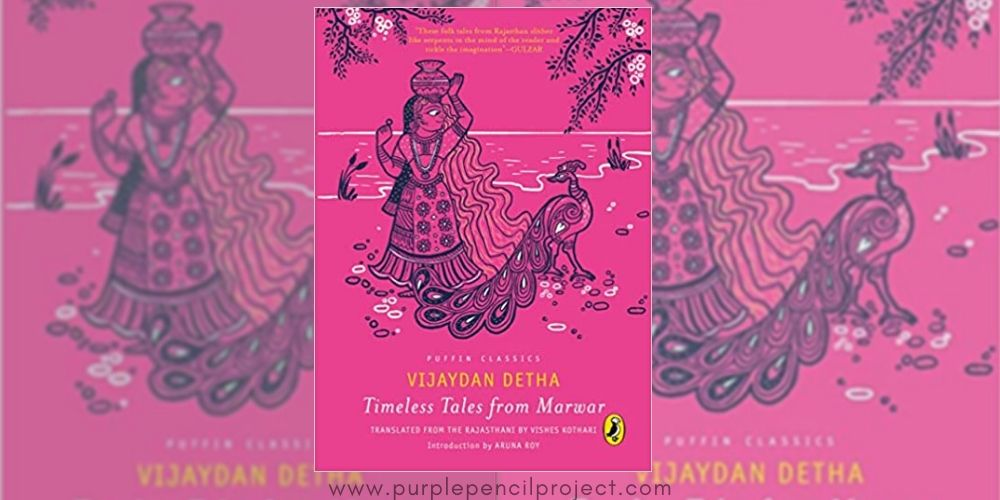 book cover with rajasthani doll