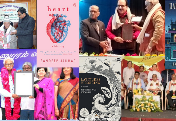 collage of pictures of indian books and authors