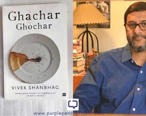 ghachar ghochar book review