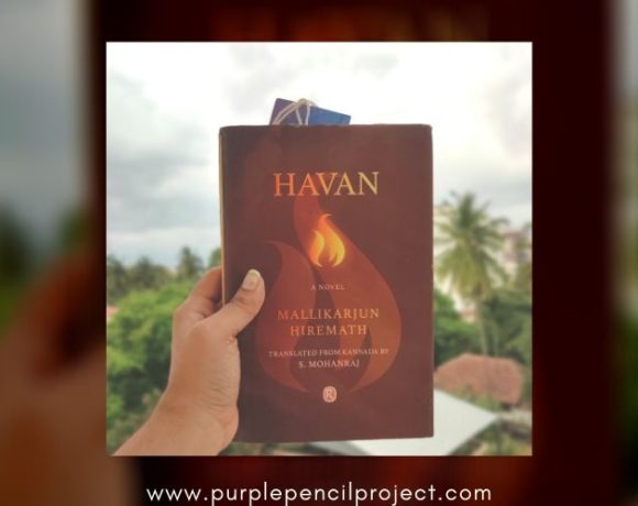 havan book review