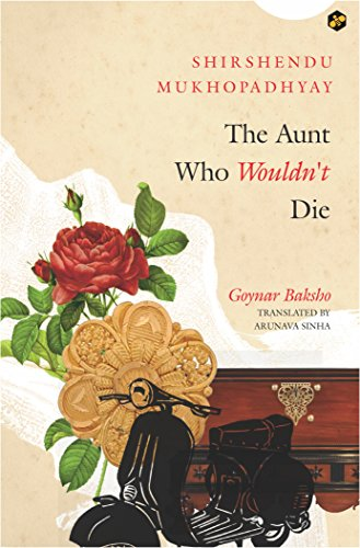 the aunt who would not die book cover