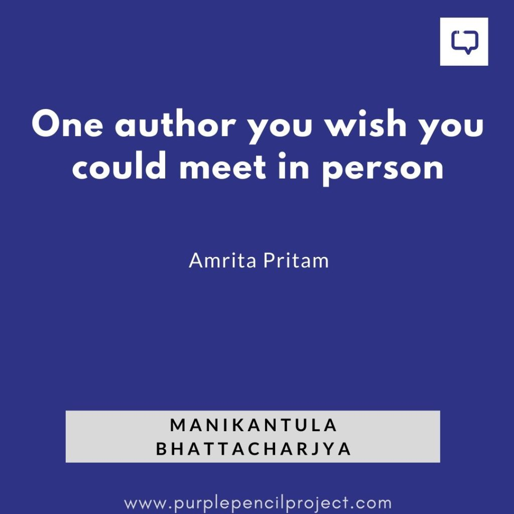 Manikantula Bhattacharjya  favourite author