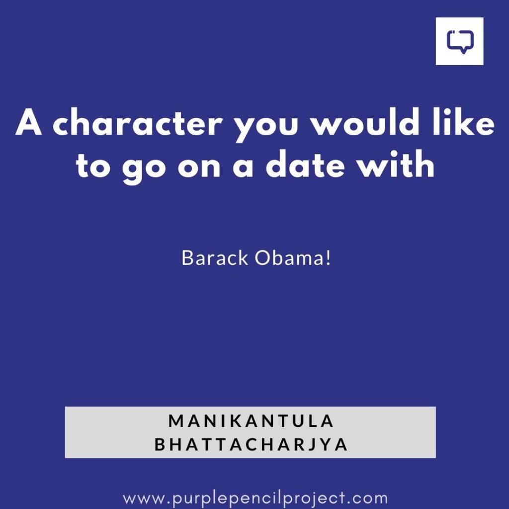 Manikantula Bhattacharjya rapid fire questions