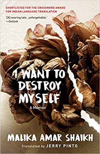 memoirs by women - I want to destroy myself