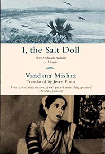 memoirs by women I salt doll