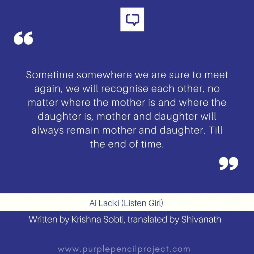 best quotes from listen girl by krishna sobti