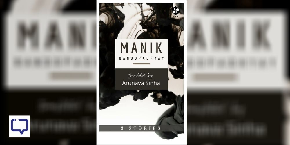book review 3 stories