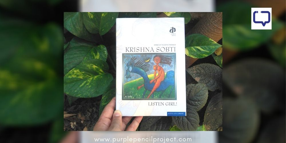 book review of listen girl by krishna sobti