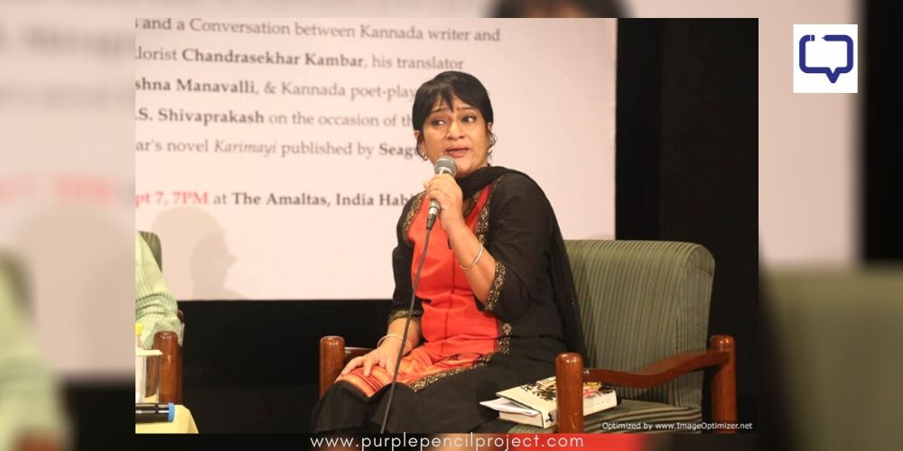 interview with krishna manvalli