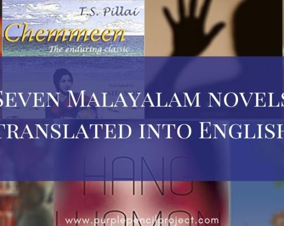 list of malayalam novels translated into english