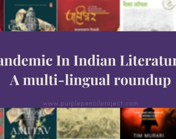 pandemic in indian literature story