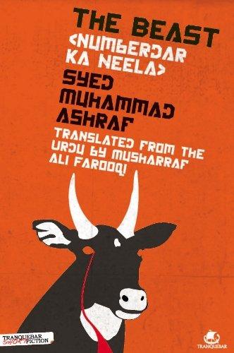 the beast urdu translation