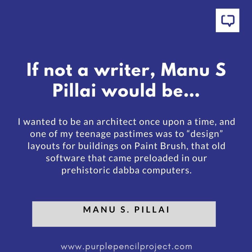 Manu Pillai