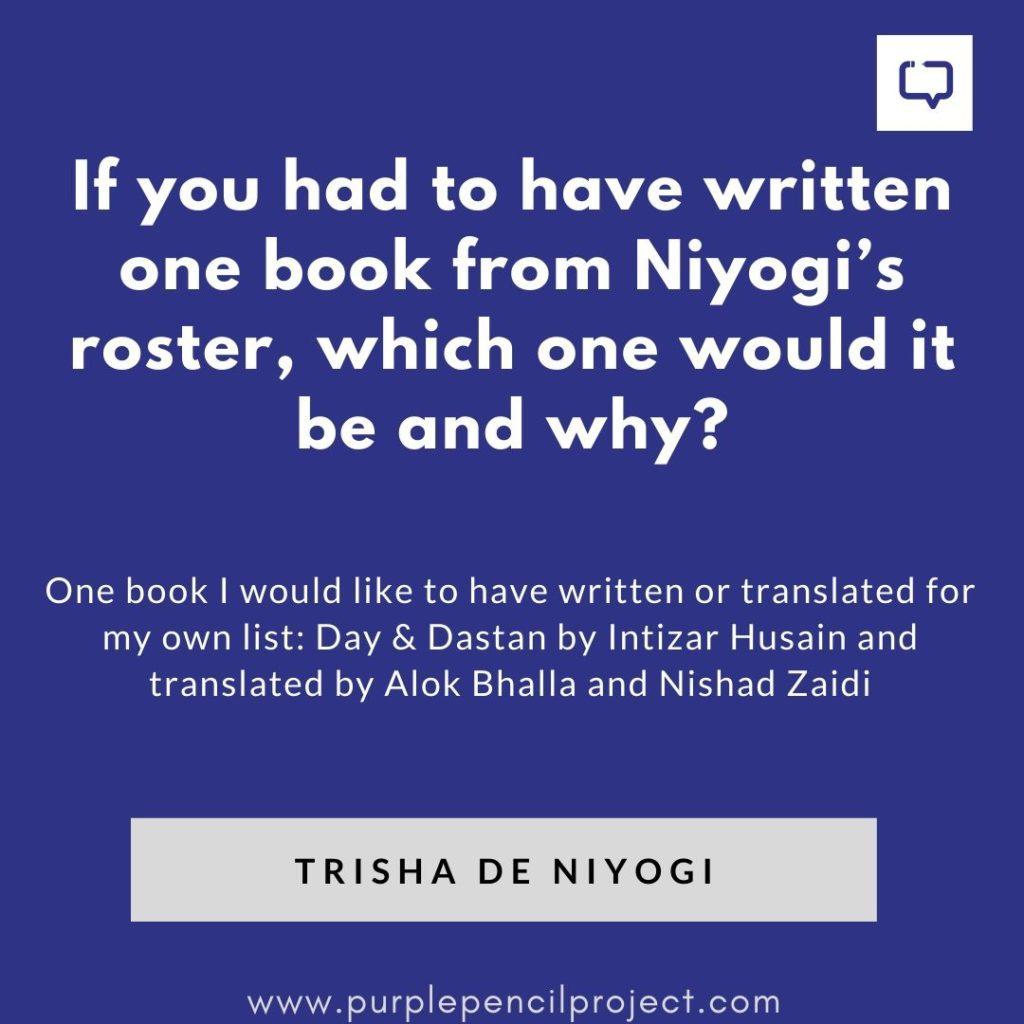 Trisha De Niyogi