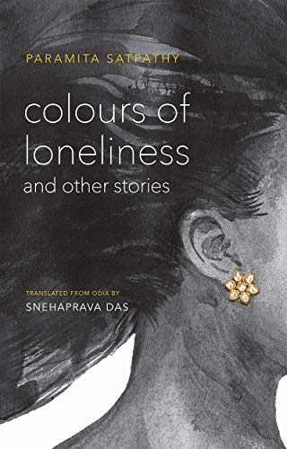 book cover of colours of loneliness
