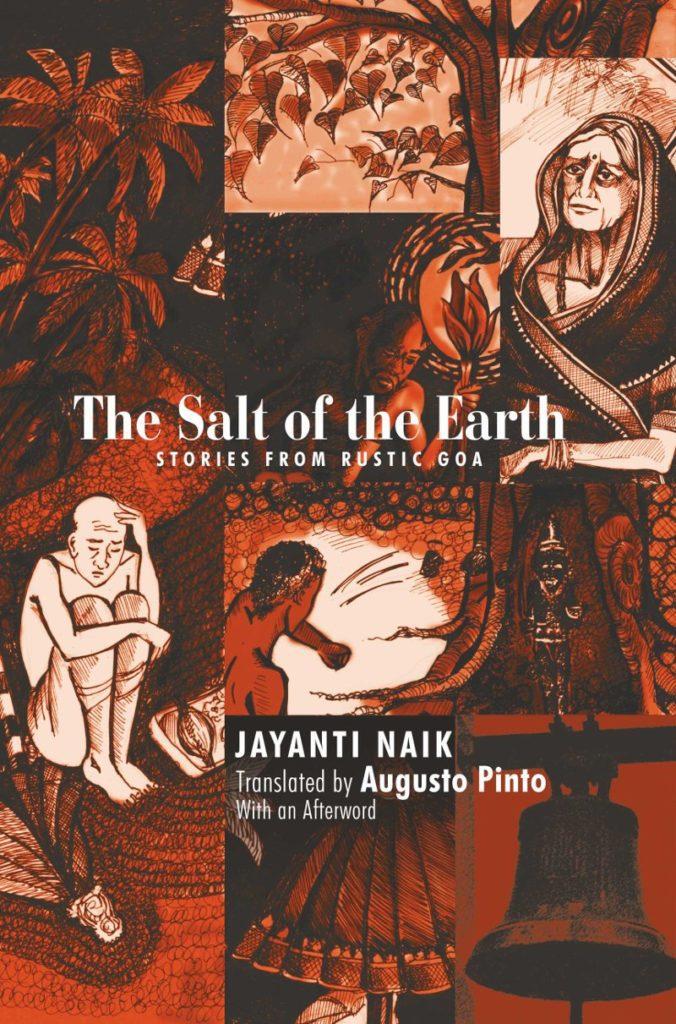 Jayanti Naik's The Salt of the Earth