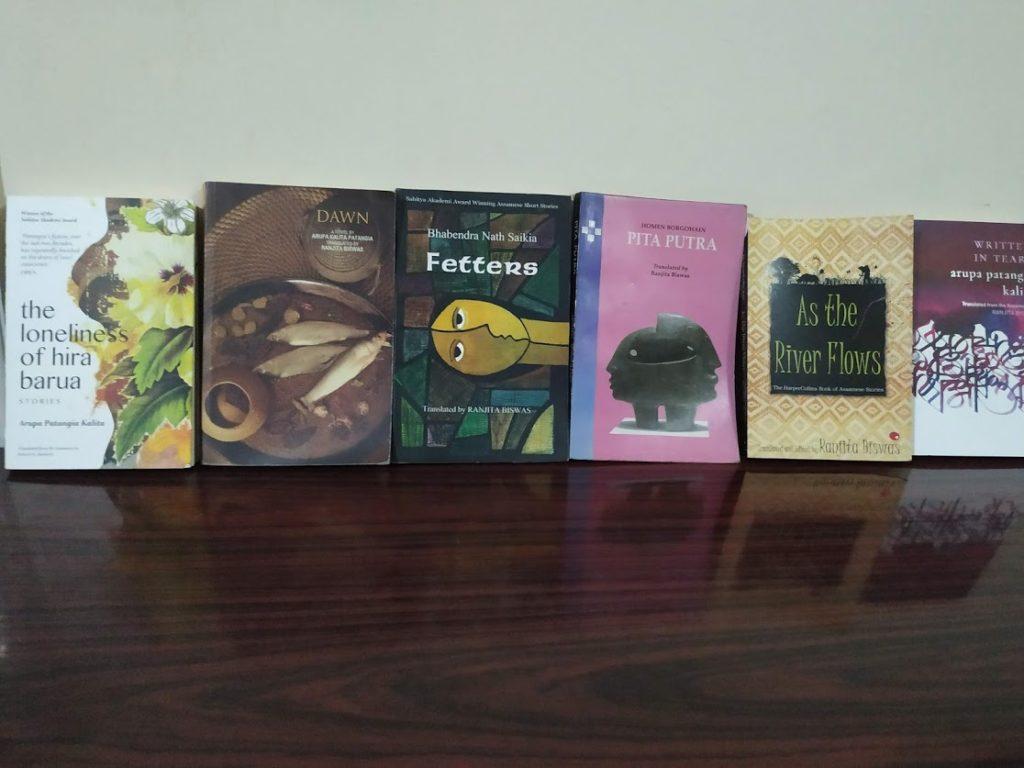 Ranjita Biswas books