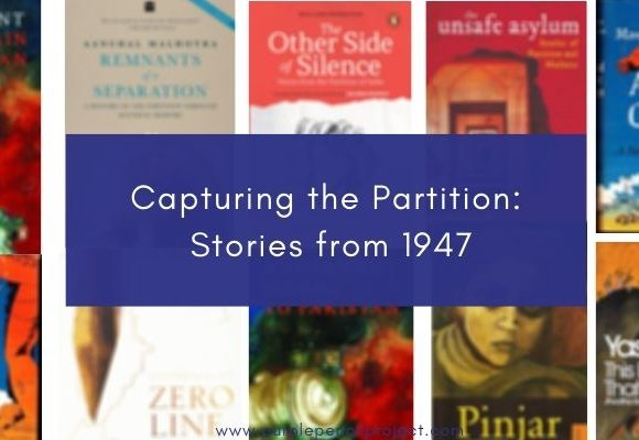 partition book list
