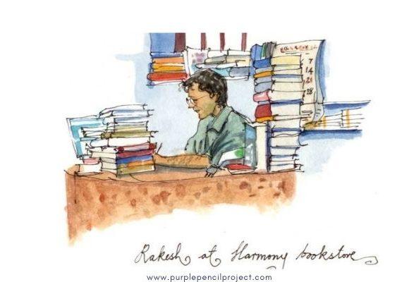 HarmonyBookstore
