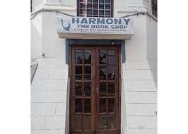 harmony bookstore in banaras