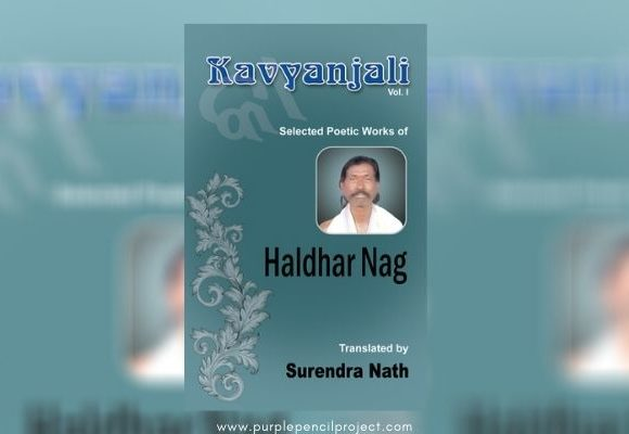 kavyanjali poetry book review