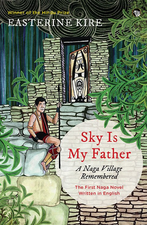 sky is my father book cover