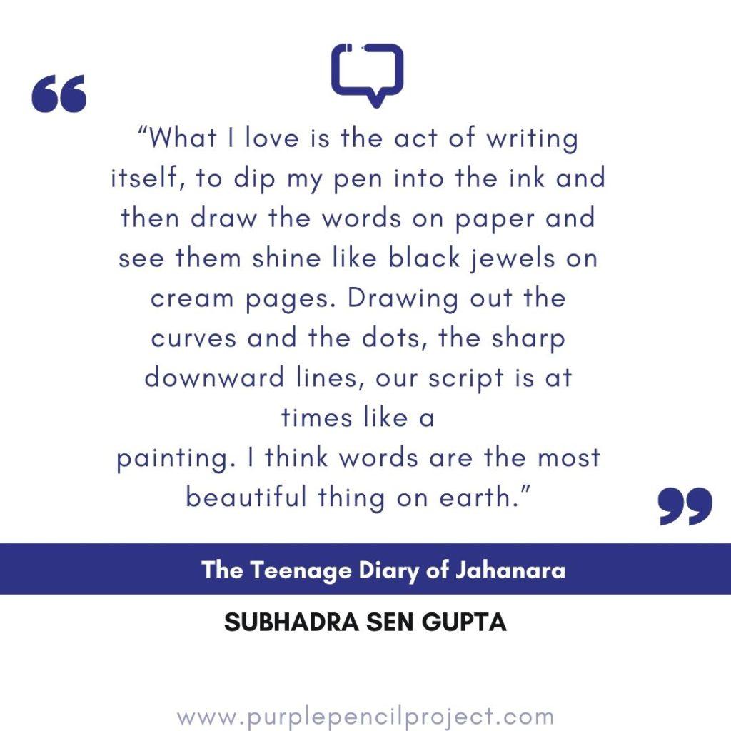 The Teenage Diary of Jahanara