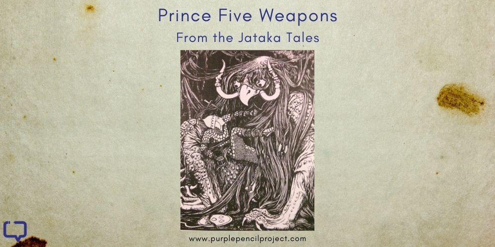 Prince five weapons