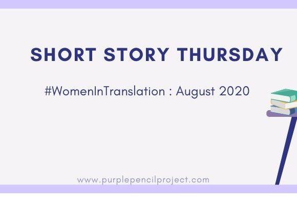 Short Story Thursday