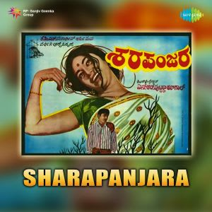 Sharapanjara: Indian Film