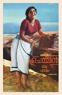 Chemmeen: Indian Film
