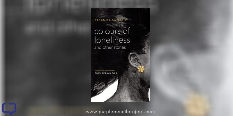 Colours of Loneliness