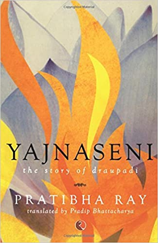 yajaseni book cover