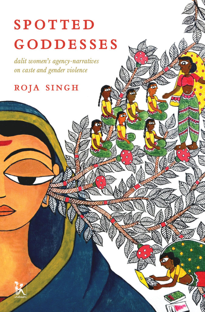 Dalit Writing: Spotted Goddesses