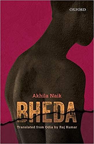 Dalit Writing: Bheda