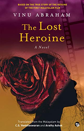 Dalit Writing: The Lost Heroine