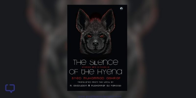 The Silence of the Hyena