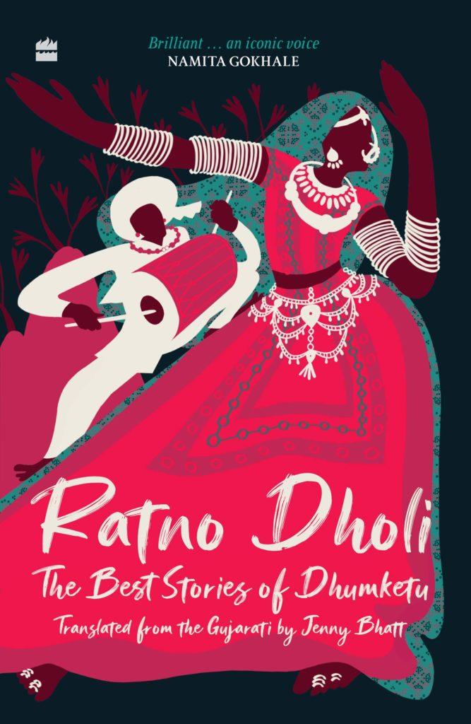 book cover of ratno dholi