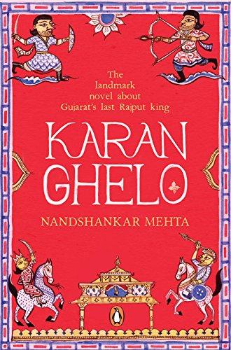 book cover karan ghelo