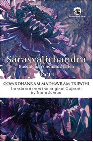 book cover saraswatichandra