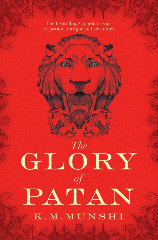 book cover patan trilogy