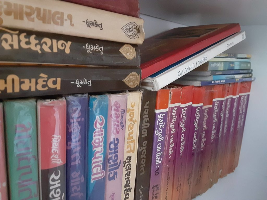 Jenny Bhatt: Book stack