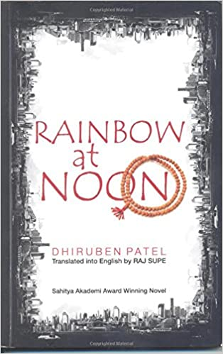 rainbow at noon book cover